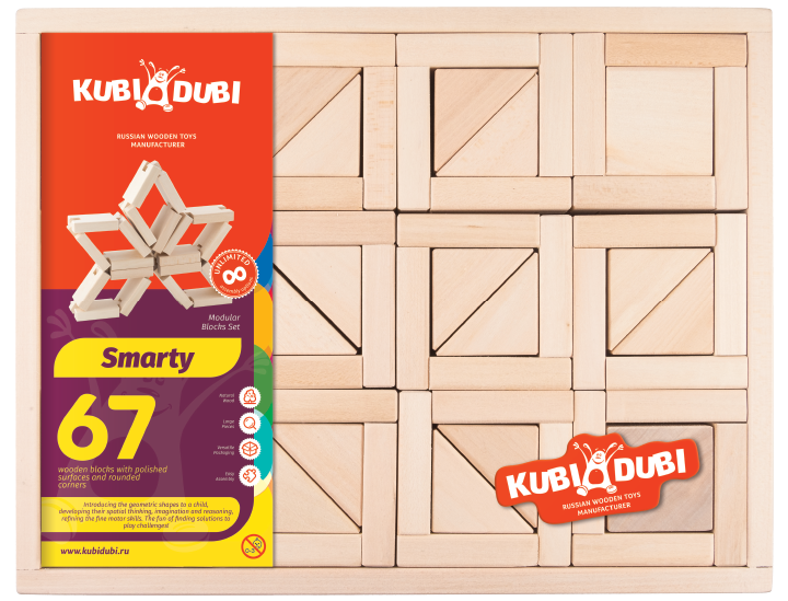 Smarty box prl